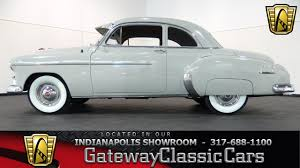 1949 Chevrolet Deluxe Coupe - Gateway Classic Cars Indianapolis ...