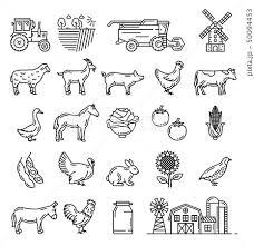 農地のイラスト素材 Pixta