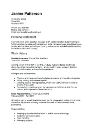 Urban Planning Cover Letter Assistant Urban Planner Urban Planning