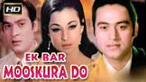 Deb Mukherjee Ek Bar Mooskura Do Movie