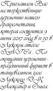 тату шрифты Online подбор красивые шрифты для тату надписей серые