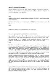 Sample Cover Letter Internship Engineering Electrical Engineering