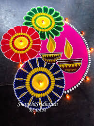 Rangoli Designs For School Competition Mandalaimages Mandalasketches Mandalacards Mandaladesigns