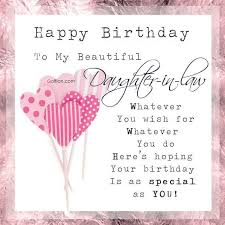 Happy Birthday To My Beautiful Daughter Quotes 95 Wonderful 24 Beautiful Birthday Wishes For Daughter In Law Best Birthday