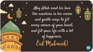 Happy Eid ul Fitr 2021: Wishes, images, quotes to share for Eid Mubarak -  Global Circulate