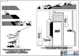 Курсовая разработка карьера Проект по дисциплине Геологическая отрасль