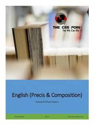 Pdf Resume Template Pdf Curriculum Vitae Format Pdf Format Resume Template  Pdf Job Resume Template Blank