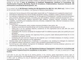 Data Analyst Job Duties Data Analyst Job Description Resume Data Analyst Resumes