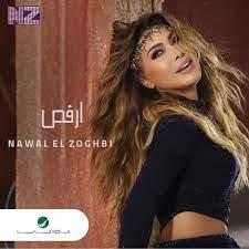 Nawal El Zoghbi - نوال الزغبي (@NawalElZoghbi)