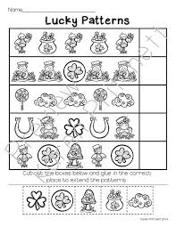 95 best patones images on Pinterest | Preschool worksheets ...
