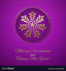Purple Christmas Card This Is A Purple And Gold Christmas Card