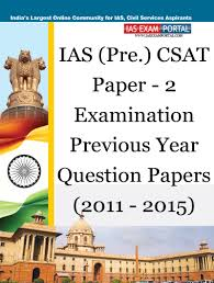 e books for ias exams ias upsc exam portal   e books for ias exams