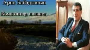 Картинки по запросу армяне изменившие мир