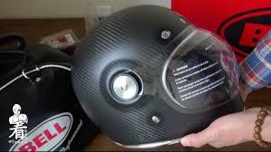 unboxing of bell bullitt carbon mette helmet youtube