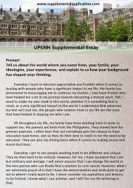 supplement essay okl mindsprout co professional help upenn supplement essay supplemental