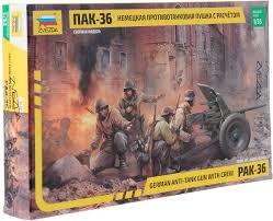 <b>Звезда Сборная модель Немецкая</b> противотанковая пушка Пак ...
