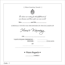Opening Invitation Card Sample New House Opening Invitation Card Matter Business Inauguration