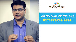 harvard business school essay analysis admission harvard business school essay analysis 2017 2018