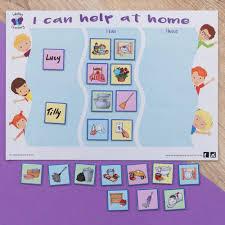 Interactive Chore Chart Magnetic Chore Chart