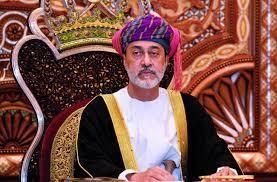 سلطان عمان يصدر مرسوماً بتحديد ولاية العهد وتوسيع المشاركة السياسية