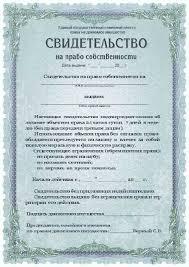 шуточный сертификат ШАБЛОНЫ ДЛЯ ФОТОШОПА Скачать шаблоны грамот дипломов