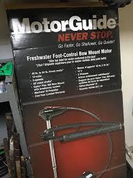 trolling motor brand new