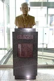 Image result for 浜井信三広島市長