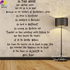 Harry Potter Always Quote Interesting In This House We Always Do Harry Potter Quote Wall Sticker Living