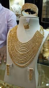 Gold Set Design 2019 In Pakistan Pin By Bina Shah On Jewellery Stylish Jewelry Pinterest