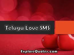 Telugu Love SMS Telugu Love Messages For Him And Her 40 Inspiration Love Msgs For Him Hd Photos Telugu