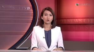 Asian news caster bukkake