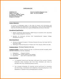 Objective For Resume Job Objectives Study Samples Customer Service