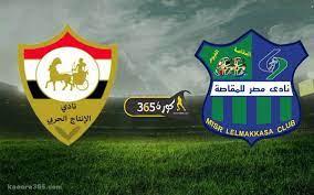 نتيجة مباراة مصر المقاصة والانتاج الحربي اليوم في الدوري الممتاز