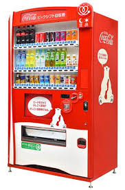 History Of Vending Machines Enchanting CocaCola Peakshift Vending Machine Boissons Pinterest Vending