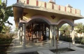 Photo Gallery   District Deoria, Government Of Uttar Pradesh   India
