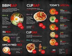Food Menu Design Design Food Menu Restaurant Menu And Menu Board Design By Ahmed_nil
