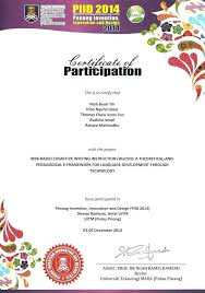 Certificate Of Attendance Conference Template Soulective Co