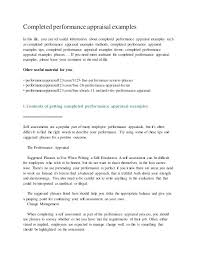 Template For Employee Performance Review Completed Performance Appraisal Examples Employee Self Appraisal