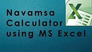Navamsa Chart Generator 46 Studious Free Navamsa Chart Online