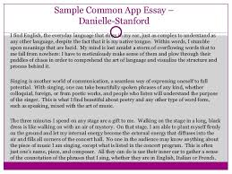 writing great college application essays that pop  sample common app essay