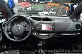 2016 Toyota Yaris Bi-Tone dashboard at IAA 2015 - Indian Autos blog