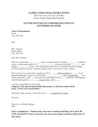 Internship Acceptance Letter Contemporary Quintessence Sample