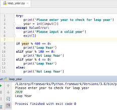 Python assignment statement