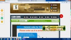 data entry job in tamil nadu home based online job