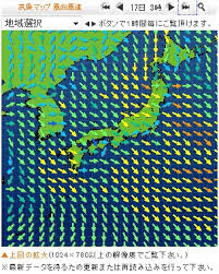 Wind Patterns Amazing Visual RealTime Summary Of Japanese Radiation Levels Wind Patterns