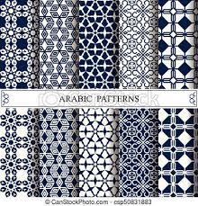 Arabic Pattern Arabic Patterns