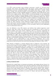 essay for father brothers
