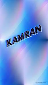 Kamran as a ART Name Wallpaper!