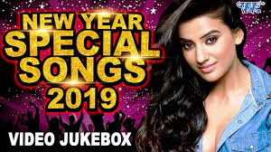 Happy New Year 2019 Special Bhojpuri Party Song Feat. Akshra Singh ...