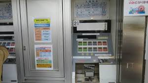Ticket Vending Machine Enchanting Ticket Vending Machine Picture Of Hitachi Seaside Park